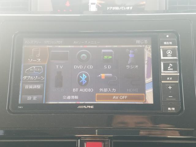 カスタムG-T TRDエアロ 衝突軽減ブレーキ SDナビ フルセグTV BTオーディオ ドライブレコーダー エンジンスターター クルーズコントロール LEDヘッドライト 純正15アルミ(12枚目)
