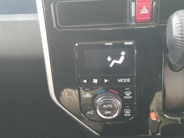 カスタムG-T TRDエアロ 衝突軽減ブレーキ SDナビ フルセグTV BTオーディオ ドライブレコーダー エンジンスターター クルーズコントロール LEDヘッドライト 純正15アルミ(13枚目)