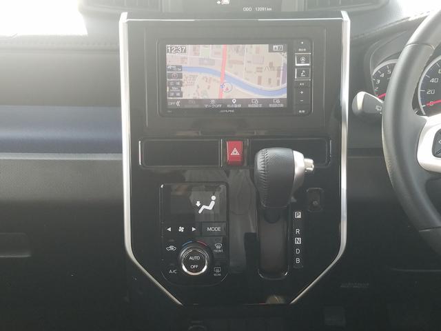 カスタムG-T TRDエアロ 衝突軽減ブレーキ SDナビ フルセグTV BTオーディオ ドライブレコーダー エンジンスターター クルーズコントロール LEDヘッドライト 純正15アルミ(15枚目)