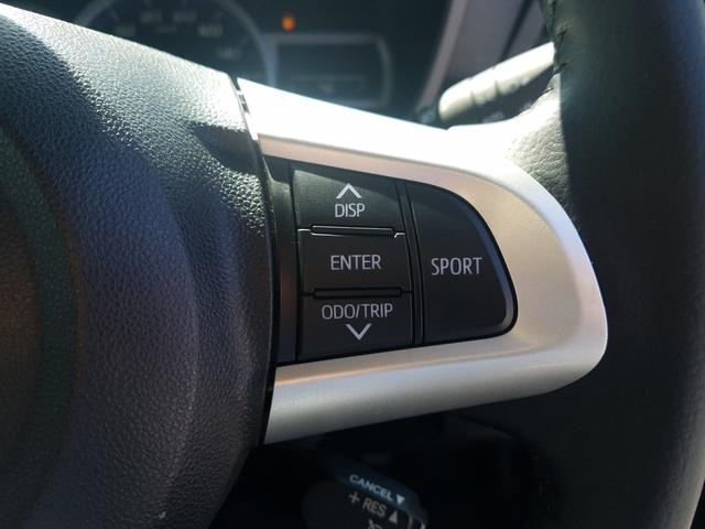 カスタムG-T TRDエアロ 衝突軽減ブレーキ SDナビ フルセグTV BTオーディオ ドライブレコーダー エンジンスターター クルーズコントロール LEDヘッドライト 純正15アルミ(19枚目)