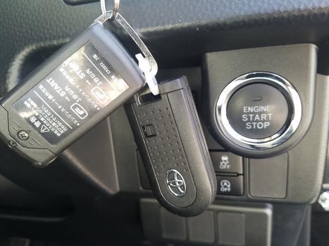 カスタムG-T TRDエアロ 衝突軽減ブレーキ SDナビ フルセグTV BTオーディオ ドライブレコーダー エンジンスターター クルーズコントロール LEDヘッドライト 純正15アルミ(22枚目)