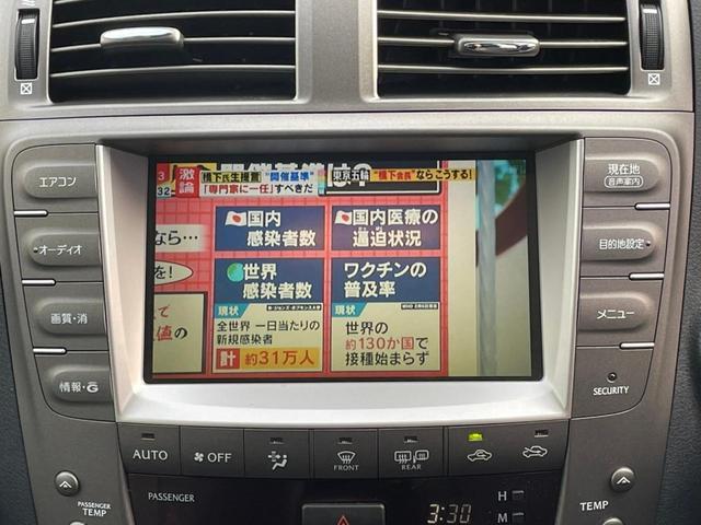 IS250 バージョンS 禁煙車 メーカーオプションHDDナビ 地デジチューナー CD録音 ビルトインETC メモリー付パワーシート クルーズコントロール パドルシフト HID クリアランスソナー(17枚目)
