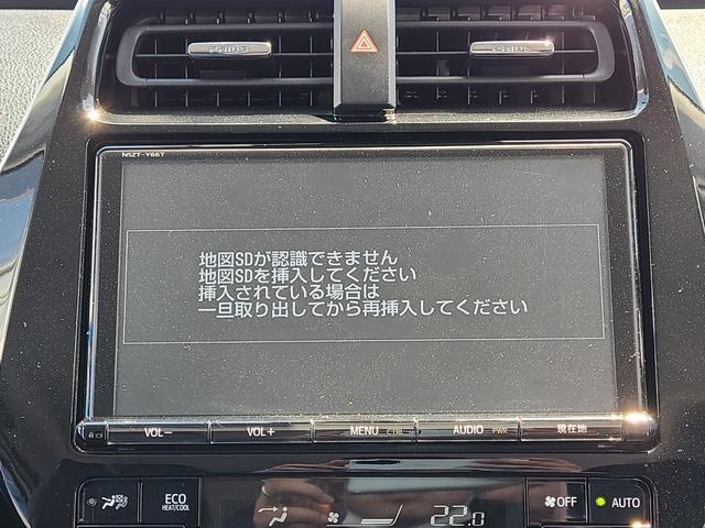 Aツーリングセレクション トヨタセーフティセンス パーキングアシスト BSM 9インチナビ フルセグ ブルートゥース ETC2.0 ドラレコ バックカメラ CD録音 DVD再生 革調シート 前席シートヒーター LEDライト(12枚目)