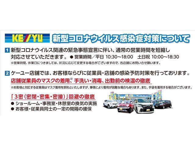 栃木県には、【ケーユー佐野店】と【ケーユー宇都宮店】がございます!2店舗で高品質車両を250台以上取り揃えて、お待ちしてます!全車両ご試乗も可能となっております!気になる車は全て乗り比べして下さい☆