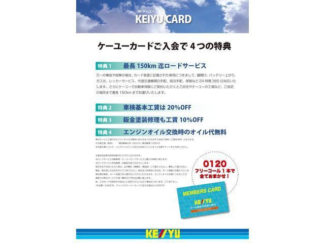 E 禁煙車 SDナビ ワンセグTV DVD CD BTオーディオ AUX ETC アイドリングストップ キーレスエントリー 電動格納ミラー 両側スライドドア(38枚目)
