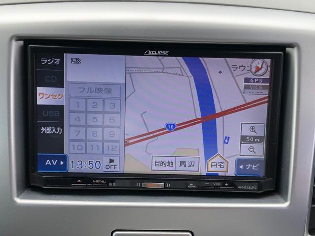 FX SDナビ ワンセグTV CD再生 バックカメラ ETC シートヒーター ヘッドライトレベライザー アイドリングストップ 電動格納ミラー キーレスエントリー(11枚目)