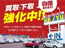 X エマージェンシーブレーキ メモリーナビ BTオーディオ CD再生 ETC バックカメラ インテリジェントキー オートライト ミラーウィンカー(34枚目)