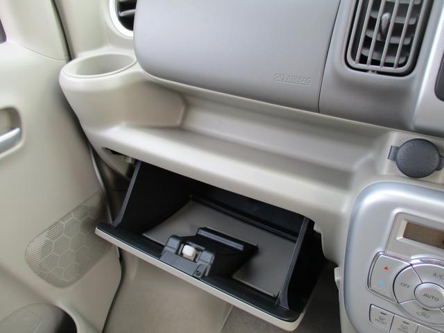 スズキ エブリイワゴン PZターボスペシャル レーダーブレーキ 両側自動ドア HID