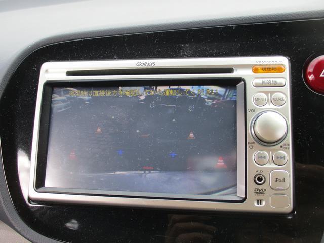 ホンダ インサイト G 1オ-ナ-純正ナビDVDバックカメラETC セキュリティ