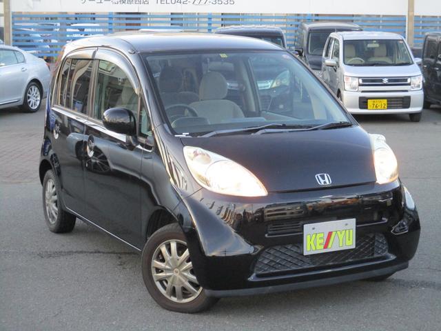 ホンダ ライフ F CDラジオAUX 13インチアルミ シ-トアジャスタ-
