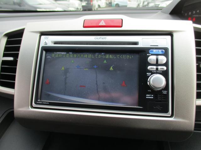 ホンダ フリードスパイク G エアロ SDナビDVD地デジETC カメラ 自動スライド
