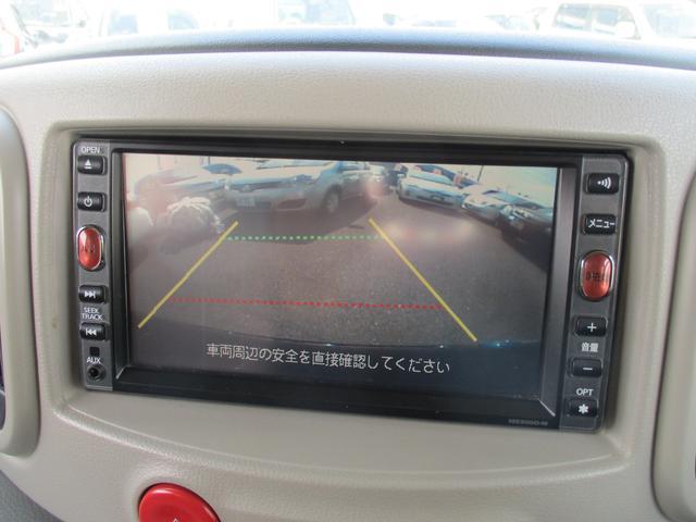 日産 キューブ 15X Vセレクション SDナビバックカメラ 1オーナー