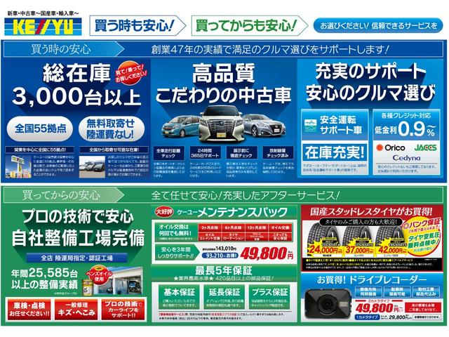 「スバル」「エクシーガ」「ミニバン・ワンボックス」「神奈川県」の中古車7
