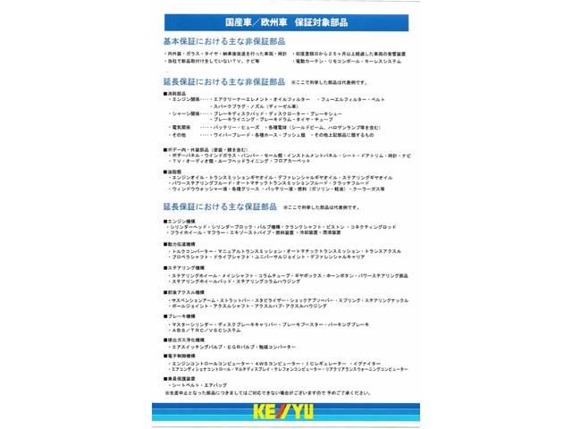 「スバル」「エクシーガ」「ミニバン・ワンボックス」「神奈川県」の中古車54