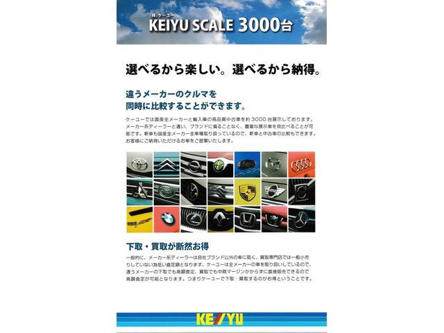 「スバル」「エクシーガ」「ミニバン・ワンボックス」「神奈川県」の中古車58