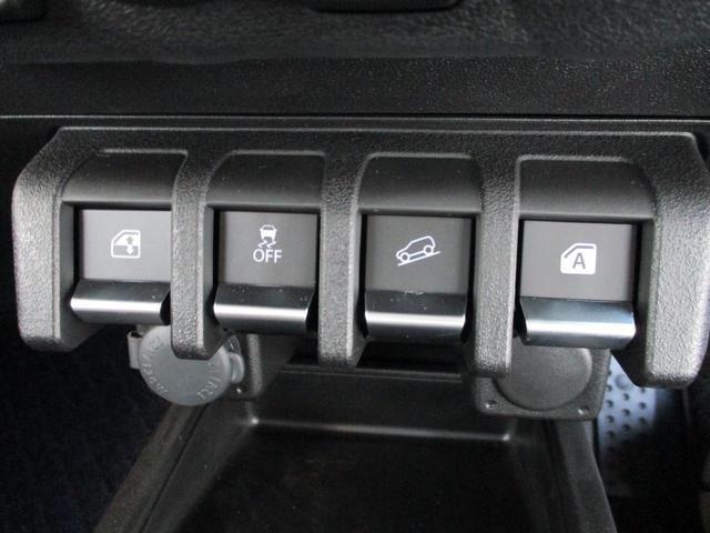 XC デュアルセンサーブレーキサポート・LEDランプ・革巻きステア・クルコン・ステリモ・マルチインフォメーションディスプレイ・助手席バニティミラー・メッキパーキングブレーキ・ミラーウィンカー・純正16AW(27枚目)