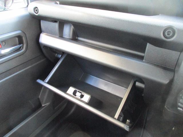 XC デュアルセンサーブレーキサポート・LEDランプ・革巻きステア・クルコン・ステリモ・マルチインフォメーションディスプレイ・助手席バニティミラー・メッキパーキングブレーキ・ミラーウィンカー・純正16AW(36枚目)
