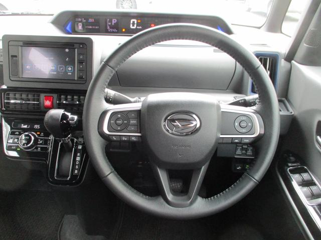 カスタムRS スーパーロングスライドシート・ターボ・ディスプレイオーディオ・パノラマモニター・CD・AUX・衝突軽減ブレーキ・クルーズコントロール・コーナーセンサー・ハーフレザーシート・両側電動スライドドア・ETC(16枚目)