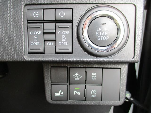 カスタムRS スーパーロングスライドシート・ターボ・ディスプレイオーディオ・パノラマモニター・CD・AUX・衝突軽減ブレーキ・クルーズコントロール・コーナーセンサー・ハーフレザーシート・両側電動スライドドア・ETC(37枚目)