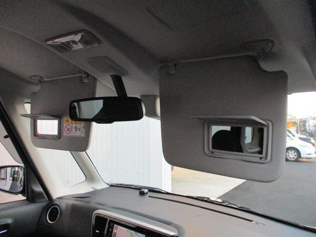 ハイウェイスター ターボ 衝突軽減ブレーキ・純正SDナビ・CD・フルセグTV・BTオーディオ・全方位カメラ・メッキグリル・ETC・キセノン・フォグ・フルエアロ・両側電動スライドドア・純正15AW・アイドリングSTOP・禁煙(33枚目)