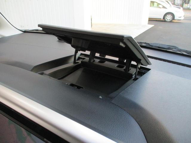 ハイウェイスター ターボ 衝突軽減ブレーキ・純正SDナビ・CD・フルセグTV・BTオーディオ・全方位カメラ・メッキグリル・ETC・キセノン・フォグ・フルエアロ・両側電動スライドドア・純正15AW・アイドリングSTOP・禁煙(35枚目)