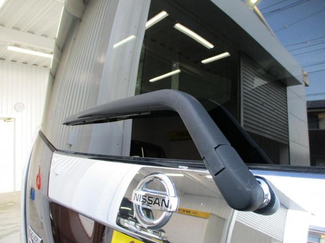 ハイウェイスター ターボ 衝突軽減ブレーキ・純正SDナビ・CD・フルセグTV・BTオーディオ・全方位カメラ・メッキグリル・ETC・キセノン・フォグ・フルエアロ・両側電動スライドドア・純正15AW・アイドリングSTOP・禁煙(43枚目)