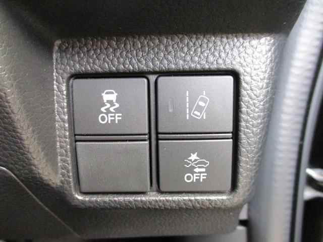 G・Lターボホンダセンシング ハーフレザーシート・純正SDナビ・CD・TV・BT・USB・バックカメラ・ETC・パドルシフト・両側電動スライドドア・衝突軽減ブレーキ・車線逸脱警報・レーダークルコン・LEDライト・禁煙・ターボ(38枚目)