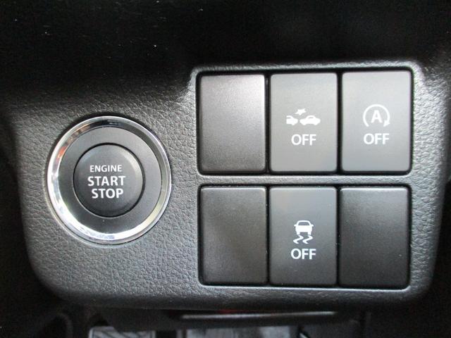 ベースグレード 衝突軽減ブレーキ・ドラレコ・純正SDナビ・DVD・フルセグTV・BTオーディオ・パドルシフト・シートヒーター・ETC・プッシュスタート・禁煙・LED・フォグ・リアスポイラー・純正15AW・オートライト(37枚目)