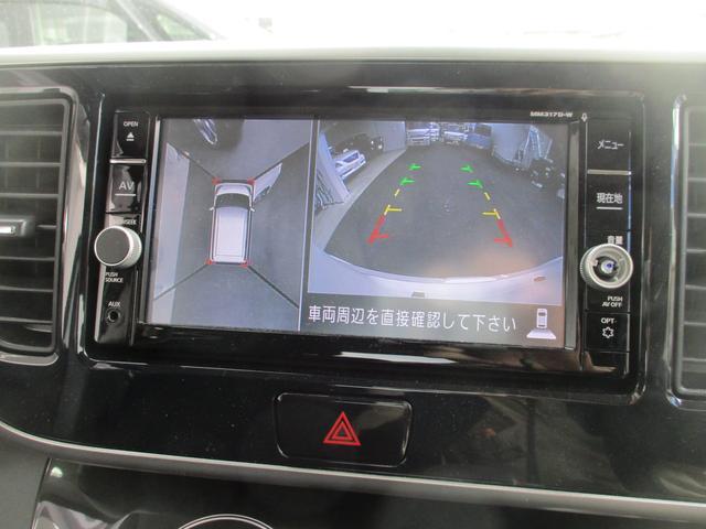 ハイウェイスター Xターボ 衝突軽減ブレーキ・ドラレコ・純正SDナビ・CD・DVD・フルセグTV・BTオーディオ・全方位カメラ・クルコン・禁煙・両電動スライドドア・LED・純正15AW・リアスポ・フルエアロ・アイドリングSTOP(31枚目)