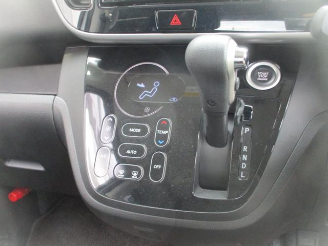 ハイウェイスター Xターボ 衝突軽減ブレーキ・ドラレコ・純正SDナビ・CD・DVD・フルセグTV・BTオーディオ・全方位カメラ・クルコン・禁煙・両電動スライドドア・LED・純正15AW・リアスポ・フルエアロ・アイドリングSTOP(32枚目)
