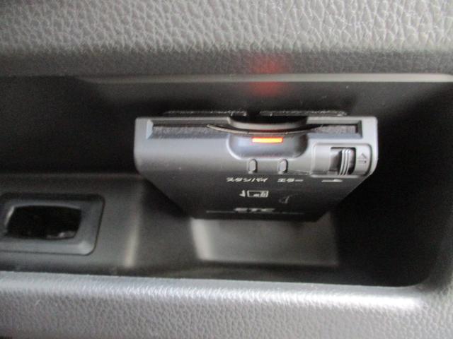 ハイウェイスター Xターボ 衝突軽減ブレーキ・ドラレコ・純正SDナビ・CD・DVD・フルセグTV・BTオーディオ・全方位カメラ・クルコン・禁煙・両電動スライドドア・LED・純正15AW・リアスポ・フルエアロ・アイドリングSTOP(41枚目)