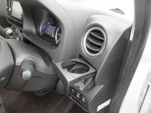 ハイウェイスター Xターボ 衝突軽減ブレーキ・ドラレコ・純正SDナビ・CD・DVD・フルセグTV・BTオーディオ・全方位カメラ・クルコン・禁煙・両電動スライドドア・LED・純正15AW・リアスポ・フルエアロ・アイドリングSTOP(42枚目)