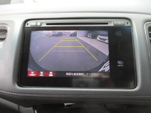 ハイブリッドX 安心パッケージ・禁煙・レザー調シートカバー・衝突軽減ブレーキ・純正SDナビ・CD・DVD・フルセグTV・BTオーディオ・バックカメラ・パドルシフト・ETC・革巻ステア・LED・フォグ・純正16AW(30枚目)