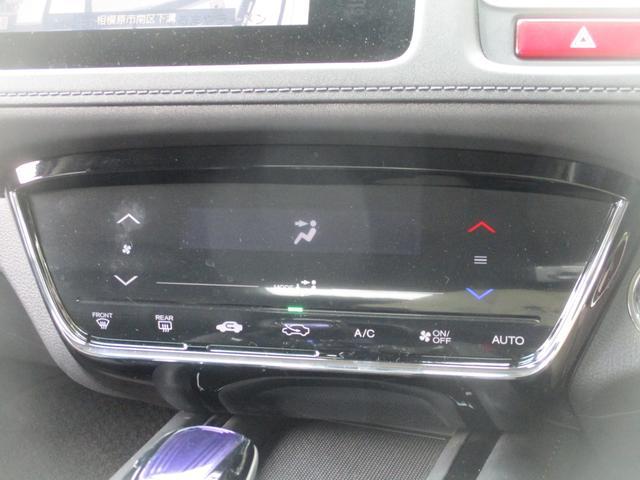 ハイブリッドX 安心パッケージ・禁煙・レザー調シートカバー・衝突軽減ブレーキ・純正SDナビ・CD・DVD・フルセグTV・BTオーディオ・バックカメラ・パドルシフト・ETC・革巻ステア・LED・フォグ・純正16AW(31枚目)