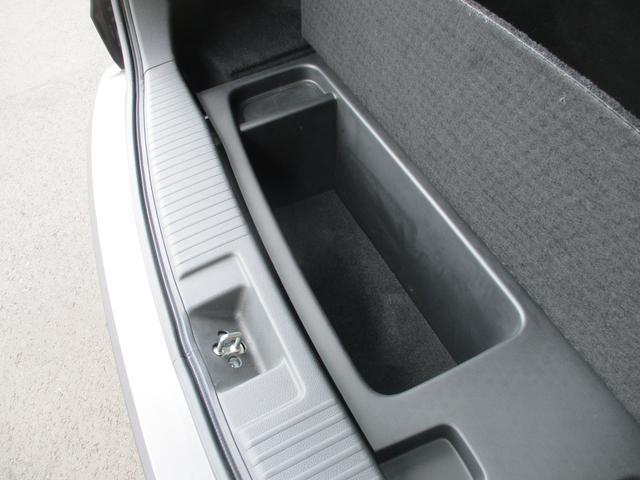 ハイブリッドX 安心パッケージ・禁煙・レザー調シートカバー・衝突軽減ブレーキ・純正SDナビ・CD・DVD・フルセグTV・BTオーディオ・バックカメラ・パドルシフト・ETC・革巻ステア・LED・フォグ・純正16AW(45枚目)
