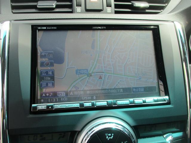 250G Sパッケージリラックスセレクション 禁煙・社外8型HDDナビ・バックカメラ・CD録音・DVD・電動シート・ETC・プッシュスタート・コーナーセンサー・HID・フォグ・オートライト・純正18AW・パドルシフト・コーナーセンサー・フルエアロ(29枚目)