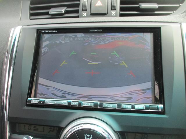 250G Sパッケージリラックスセレクション 禁煙・社外8型HDDナビ・バックカメラ・CD録音・DVD・電動シート・ETC・プッシュスタート・コーナーセンサー・HID・フォグ・オートライト・純正18AW・パドルシフト・コーナーセンサー・フルエアロ(30枚目)
