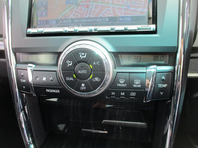 250G Sパッケージリラックスセレクション 禁煙・社外8型HDDナビ・バックカメラ・CD録音・DVD・電動シート・ETC・プッシュスタート・コーナーセンサー・HID・フォグ・オートライト・純正18AW・パドルシフト・コーナーセンサー・フルエアロ(31枚目)