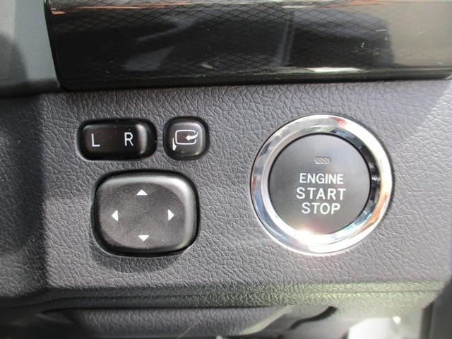 250G Sパッケージリラックスセレクション 禁煙・社外8型HDDナビ・バックカメラ・CD録音・DVD・電動シート・ETC・プッシュスタート・コーナーセンサー・HID・フォグ・オートライト・純正18AW・パドルシフト・コーナーセンサー・フルエアロ(36枚目)