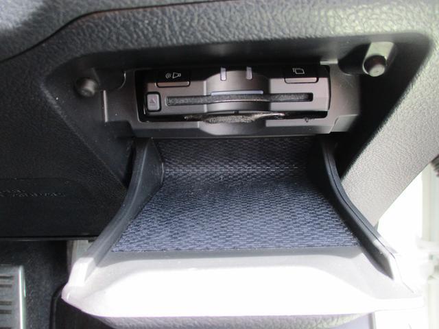 250G Sパッケージリラックスセレクション 禁煙・社外8型HDDナビ・バックカメラ・CD録音・DVD・電動シート・ETC・プッシュスタート・コーナーセンサー・HID・フォグ・オートライト・純正18AW・パドルシフト・コーナーセンサー・フルエアロ(37枚目)