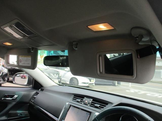 250G Sパッケージリラックスセレクション 禁煙・社外8型HDDナビ・バックカメラ・CD録音・DVD・電動シート・ETC・プッシュスタート・コーナーセンサー・HID・フォグ・オートライト・純正18AW・パドルシフト・コーナーセンサー・フルエアロ(38枚目)