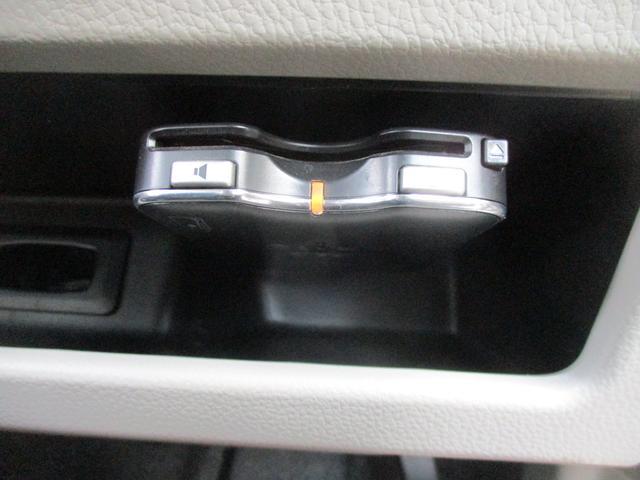 ☆ETC車載器付き☆高速道路のゲートも楽々通過する事が出来ます♪全車ETCセットアップ対応出来ますので、ご安心頂ければと思います!!
