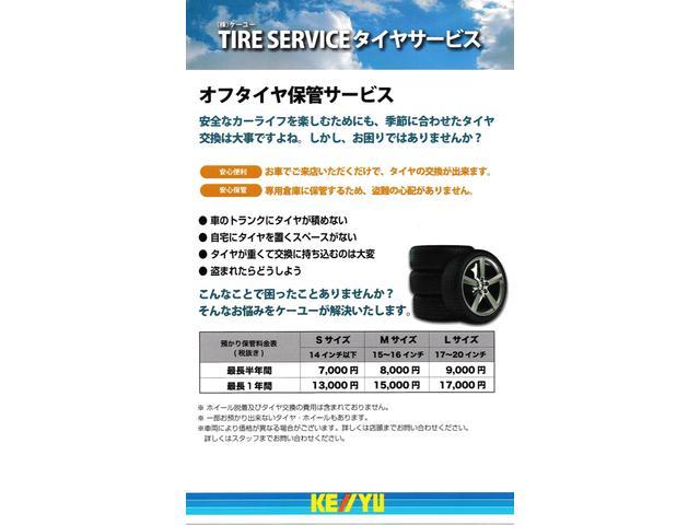 ◆オフタイヤ保管サービス◆自宅にタイヤを置くスペースが無いお客様、車のトランクに・・などのお困りの声のために、タイヤを保管しております☆交換の際も手ぶらでご来店対応頂けます♪