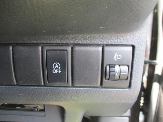 X 純正SDナビ・CD・フルセグTV・USB・ラジオ・シートアジャスター・ETC・革巻ステア・アイドリングSTOP・ベンチシート・禁煙・プッシュスタート・純正14AW・オートエアコン・電格ミラー・バイザー(34枚目)