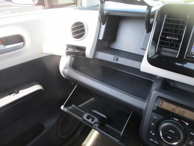 X 純正SDナビ・CD・フルセグTV・USB・ラジオ・シートアジャスター・ETC・革巻ステア・アイドリングSTOP・ベンチシート・禁煙・プッシュスタート・純正14AW・オートエアコン・電格ミラー・バイザー(39枚目)