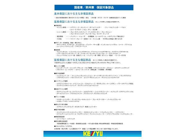 X 純正SDナビ・CD・フルセグTV・USB・ラジオ・シートアジャスター・ETC・革巻ステア・アイドリングSTOP・ベンチシート・禁煙・プッシュスタート・純正14AW・オートエアコン・電格ミラー・バイザー(61枚目)