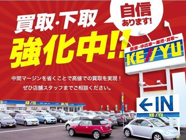 ★新車にて最大金利0.9%実施中★お車をクレジットで検討のお客様には大変お勧めです!!国産全メーカーの新車をお取扱いする事が出来るのはケーユーの一番の強みです!!!