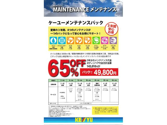 ◆自動車保険◆☆東京海上日動火災☆大手損保代理店として、全スタッフが保険の資格を持っておりますので、店舗にご連絡を頂ければ修理、事故を迅速にまとめて対応させて頂きます♪