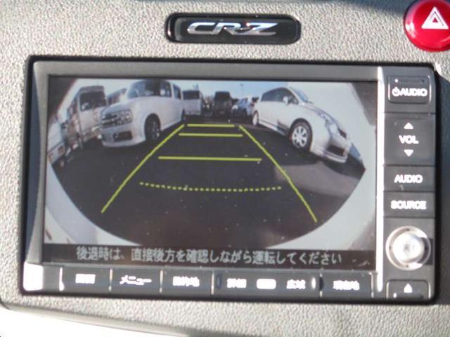 ホンダ CR-Z アルファ 革ステア 社外16アルミ クルーズコントロール