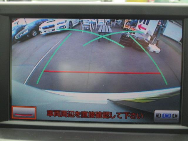 「トヨタ」「SAI」「セダン」「東京都」の中古車22